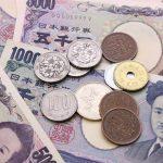 なぜ円高なのか?
