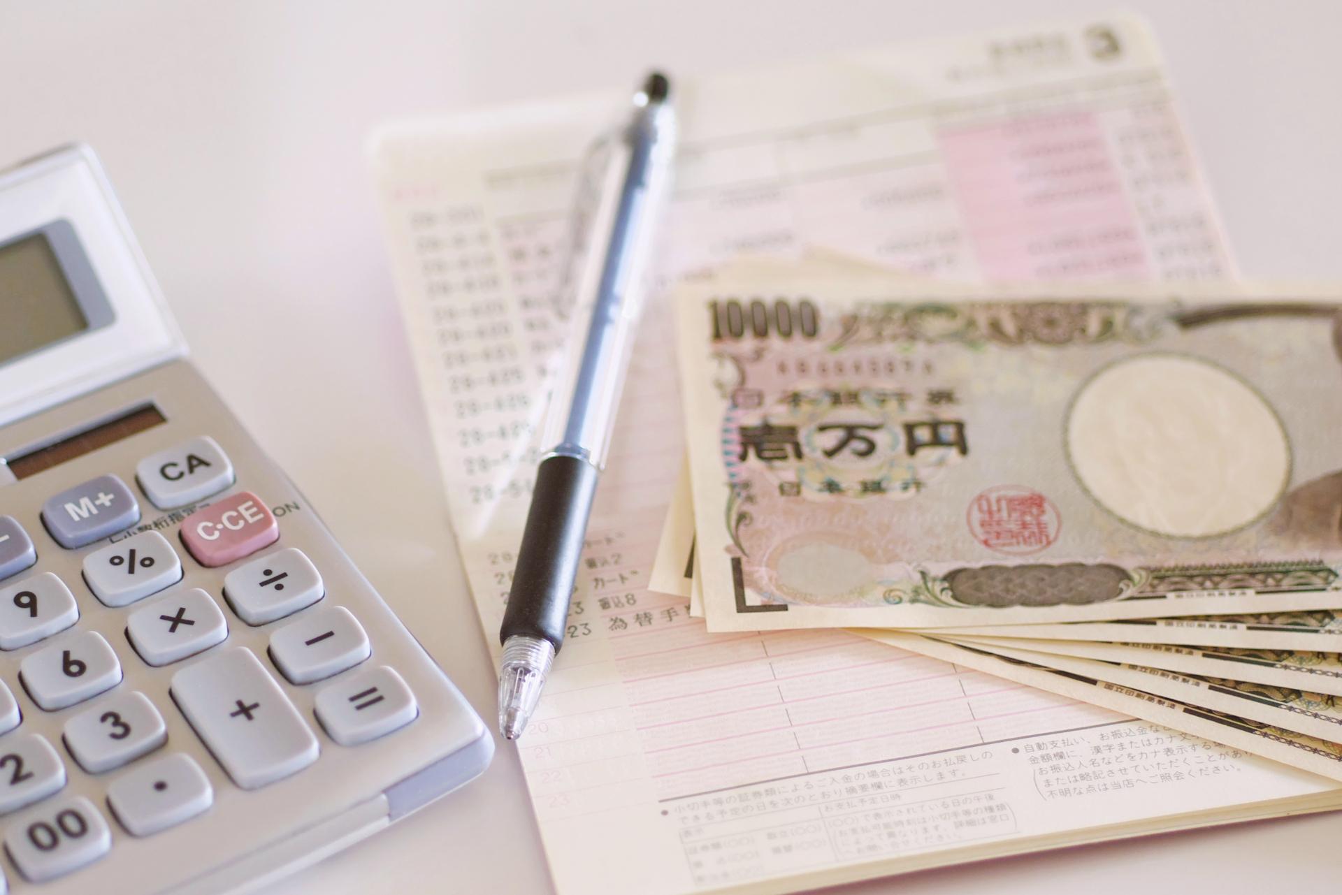 収入-貯蓄=支出の計算式がうまくいかない理由