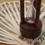 政府は借金をどうやって返すつもりなのか?