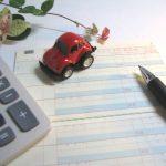 車両保険は必要か?入るとしたらどんな保険を選べばいいか?