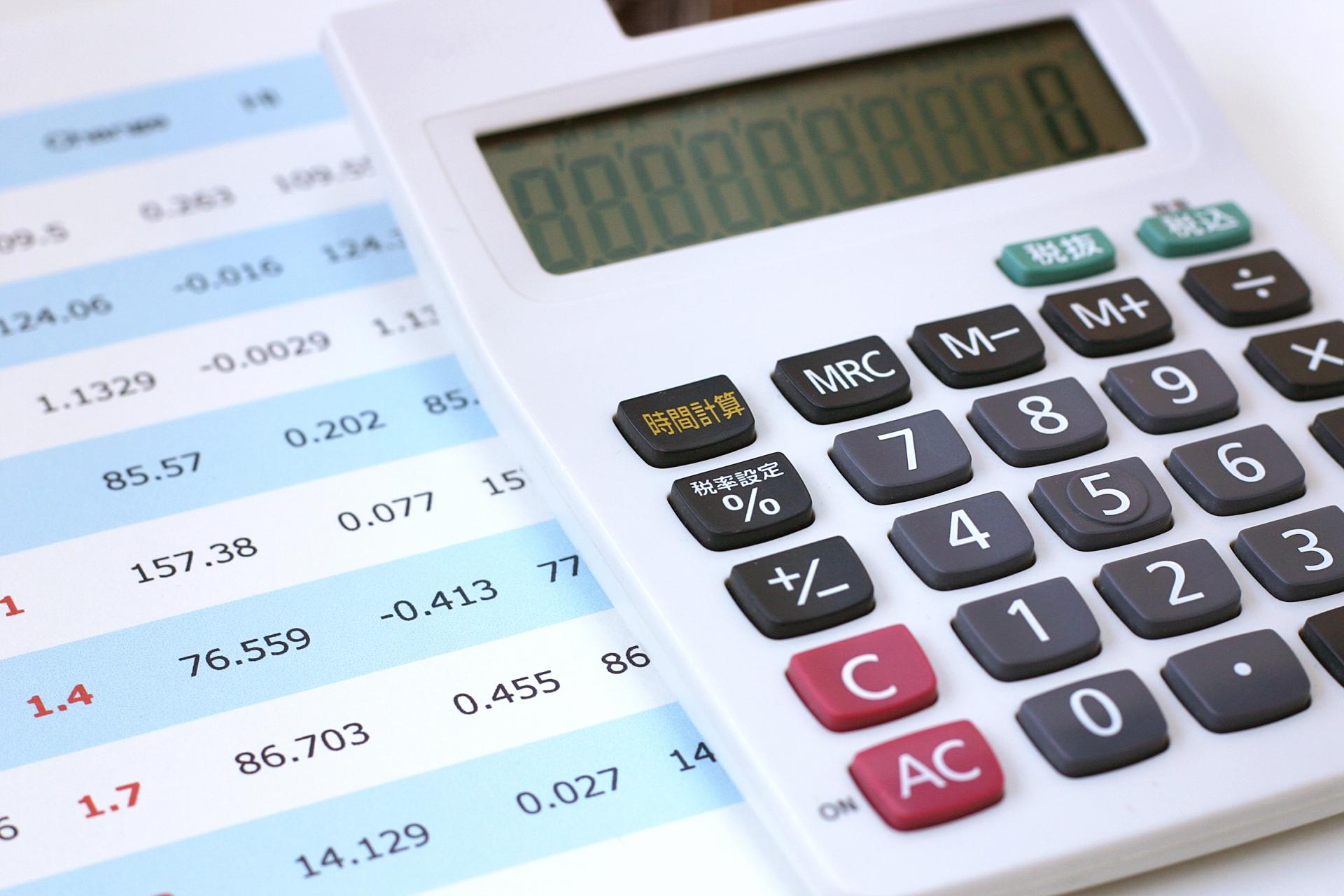 証券口座を複数持つメリット・デメリット