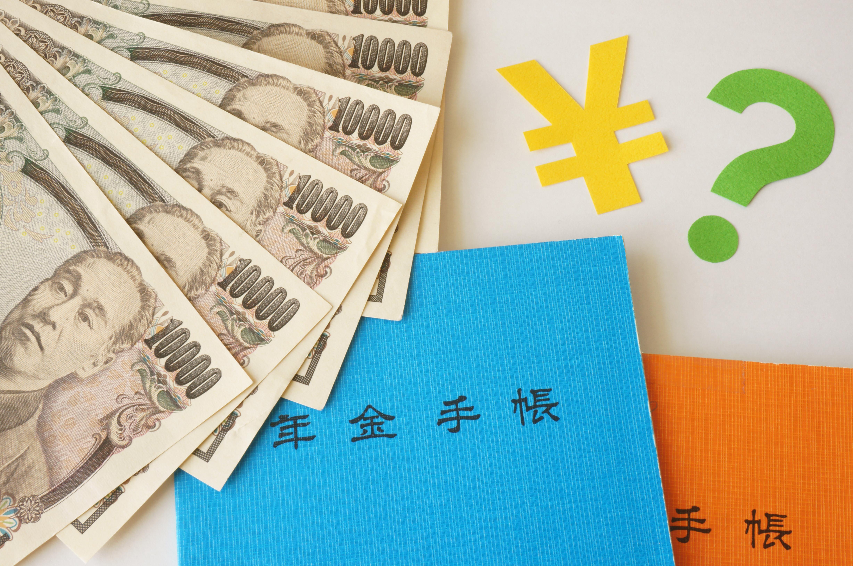 確定拠出年金をやっている人は年末調整・確定申告をお忘れなく!
