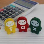 確定拠出年金7つのメリットその1-2「運用時非課税」