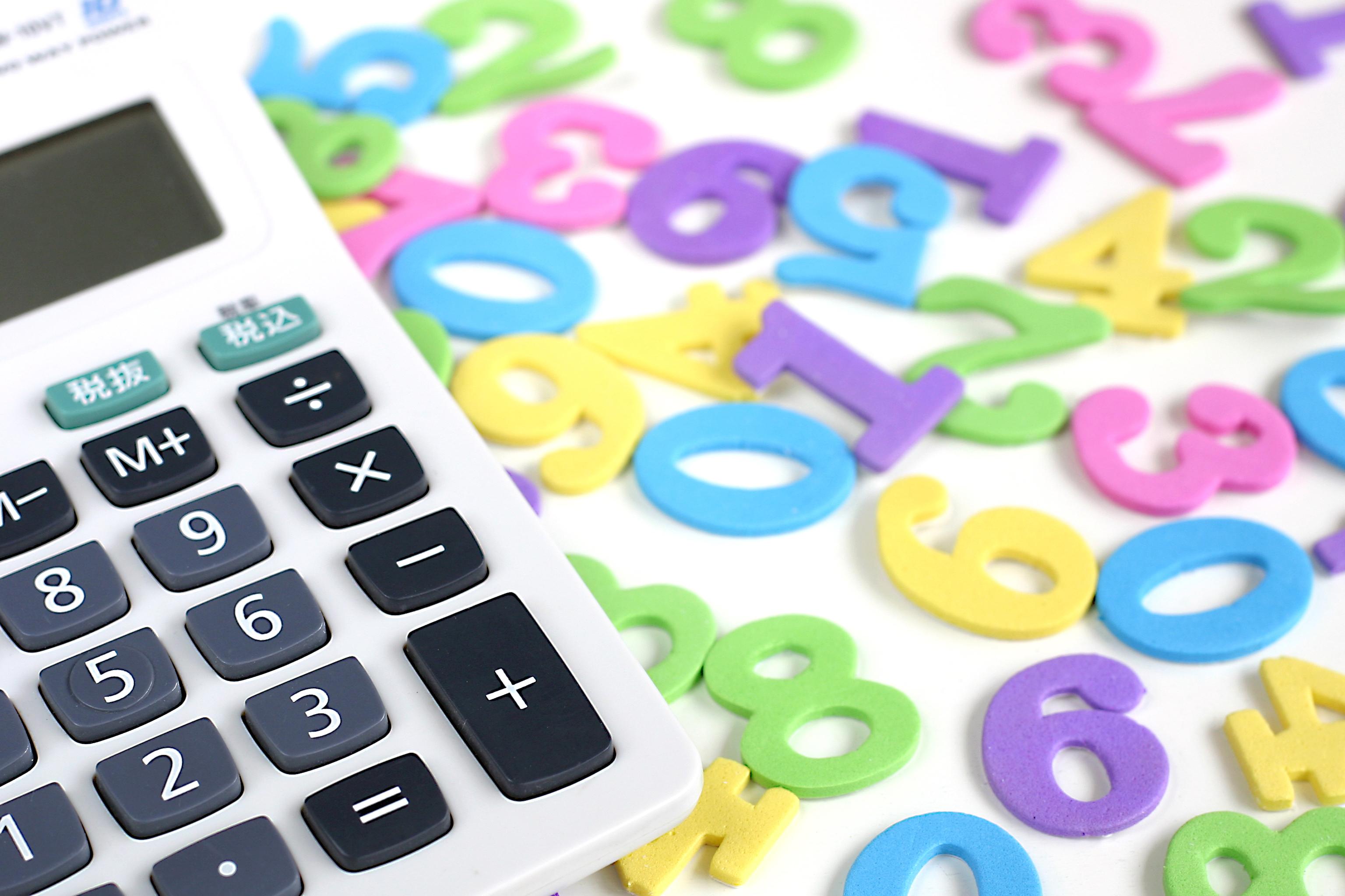 貯蓄型保険の利率をだれでも簡単に計算できる方法