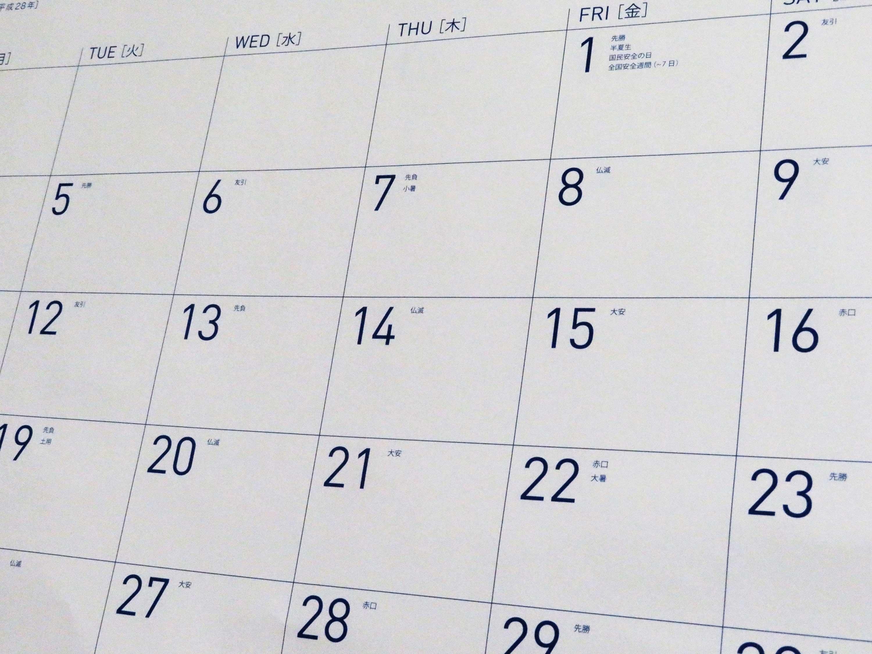 投資を始めるのを1ヶ月遅らせる本当の意味とは?