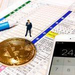 仮想通貨の利益と損失。税金はどうなるの?