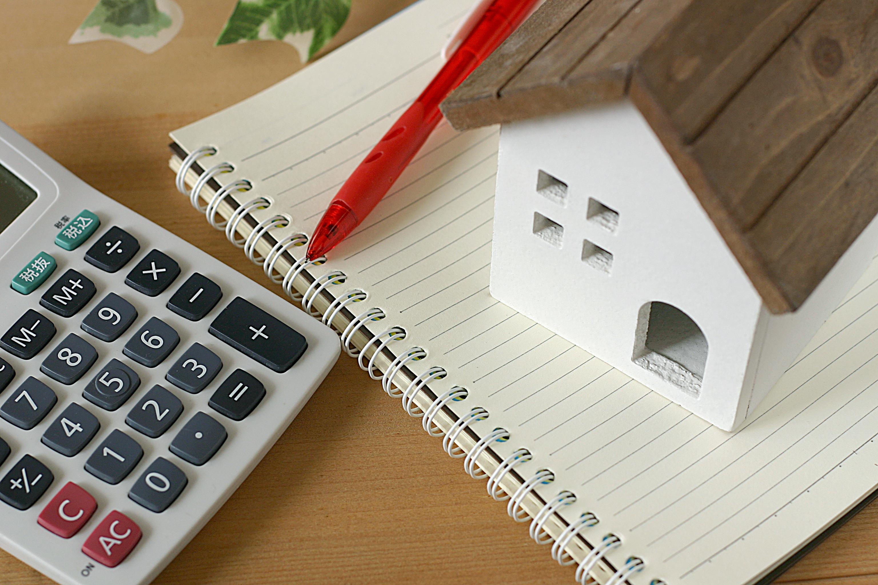 変動金利の住宅ローンの金利上昇が恐いので投資の運用益で繰り上げ返済するのはアリか?