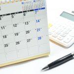 確定拠出年金の年単位制とは?(企業型編)