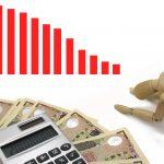 損をする代替年金と確定拠出年金との比較その2「(定額)個人年金保険」