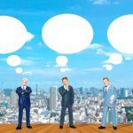 ひふみ投信に投資をするのはアリか?どんなリスクがある?