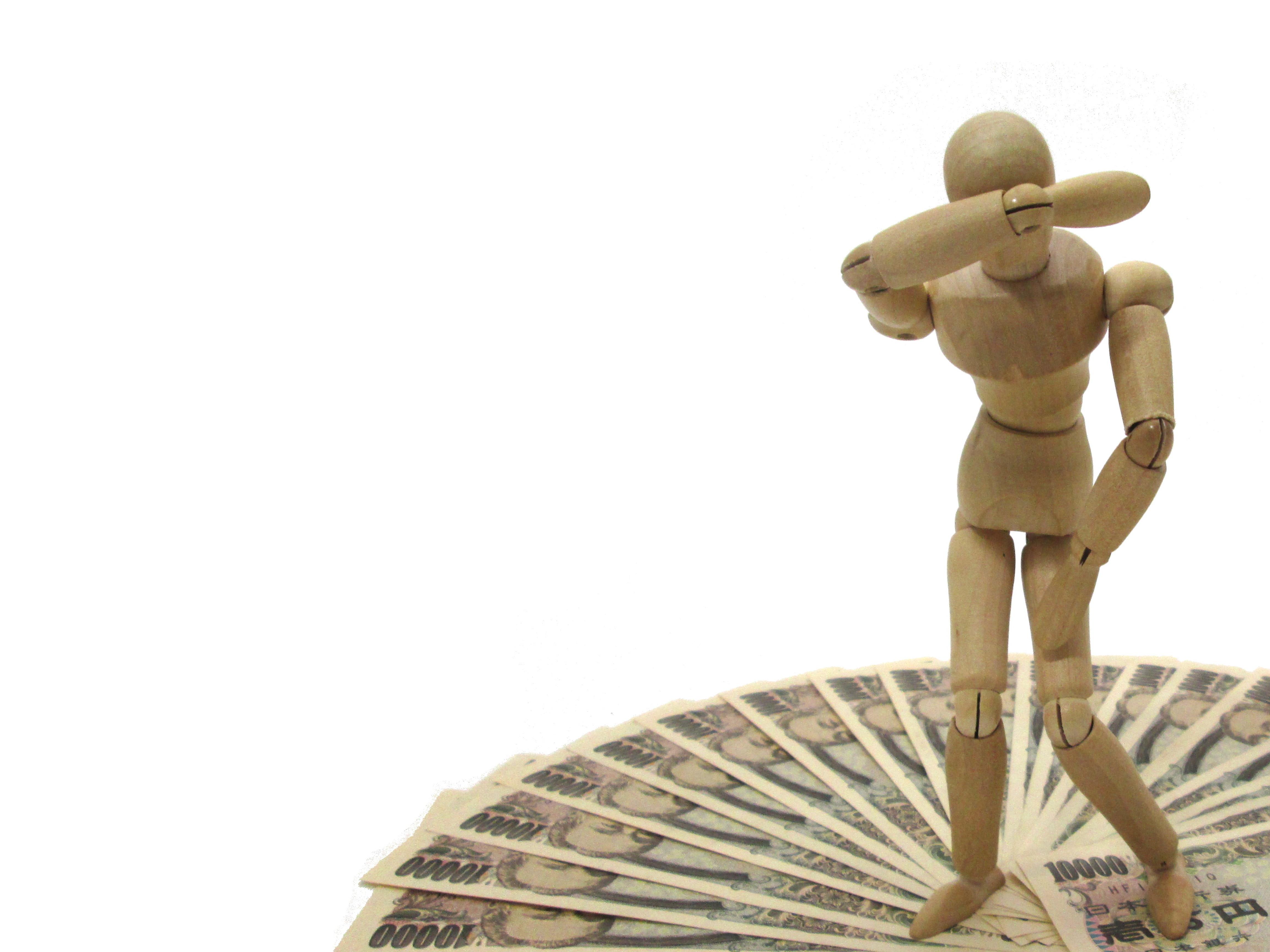 損をする代替年金と確定拠出年金との比較その4「終身保険」