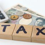 ふるさと納税や住宅ローンの控除と確定拠出年金の所得控除は何が違うの?