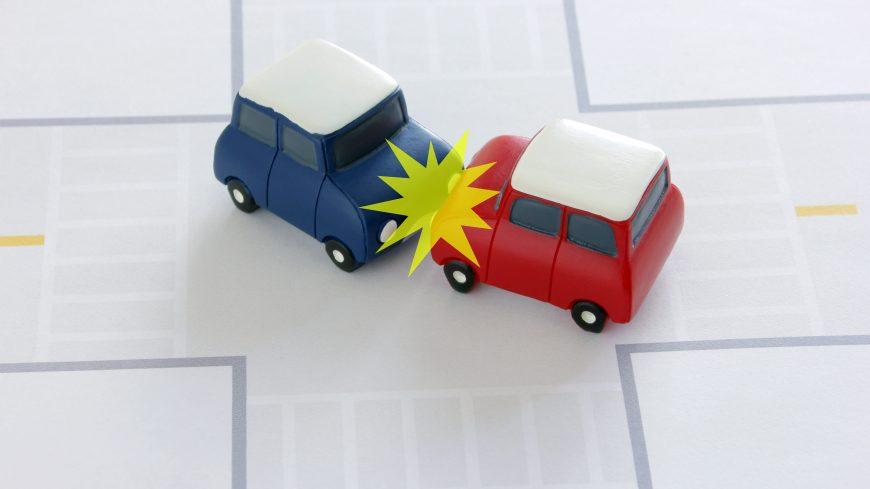 自動車保険の家族割引廃止!?対処方法は?