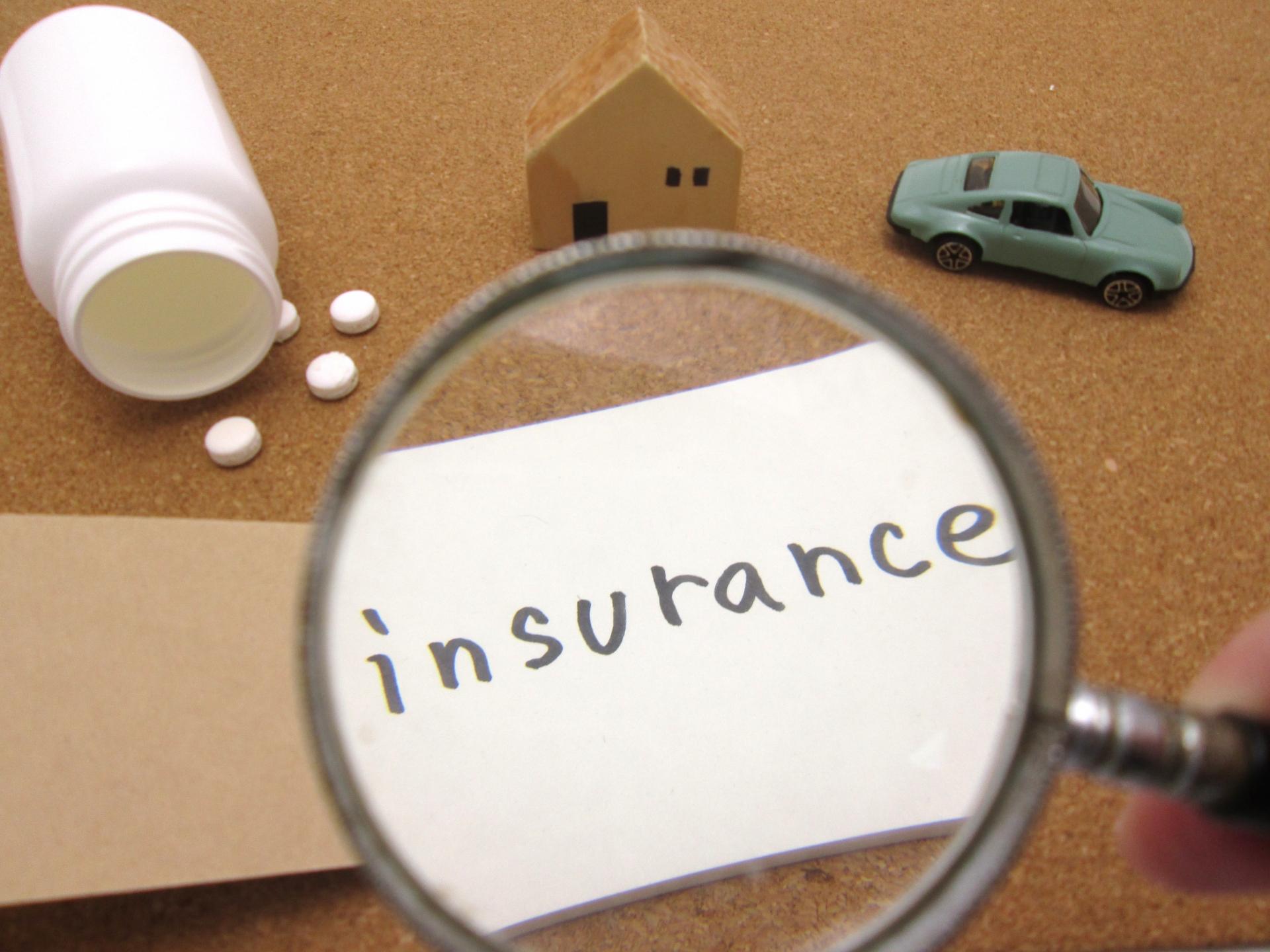 いまさら聞けない保険の種類