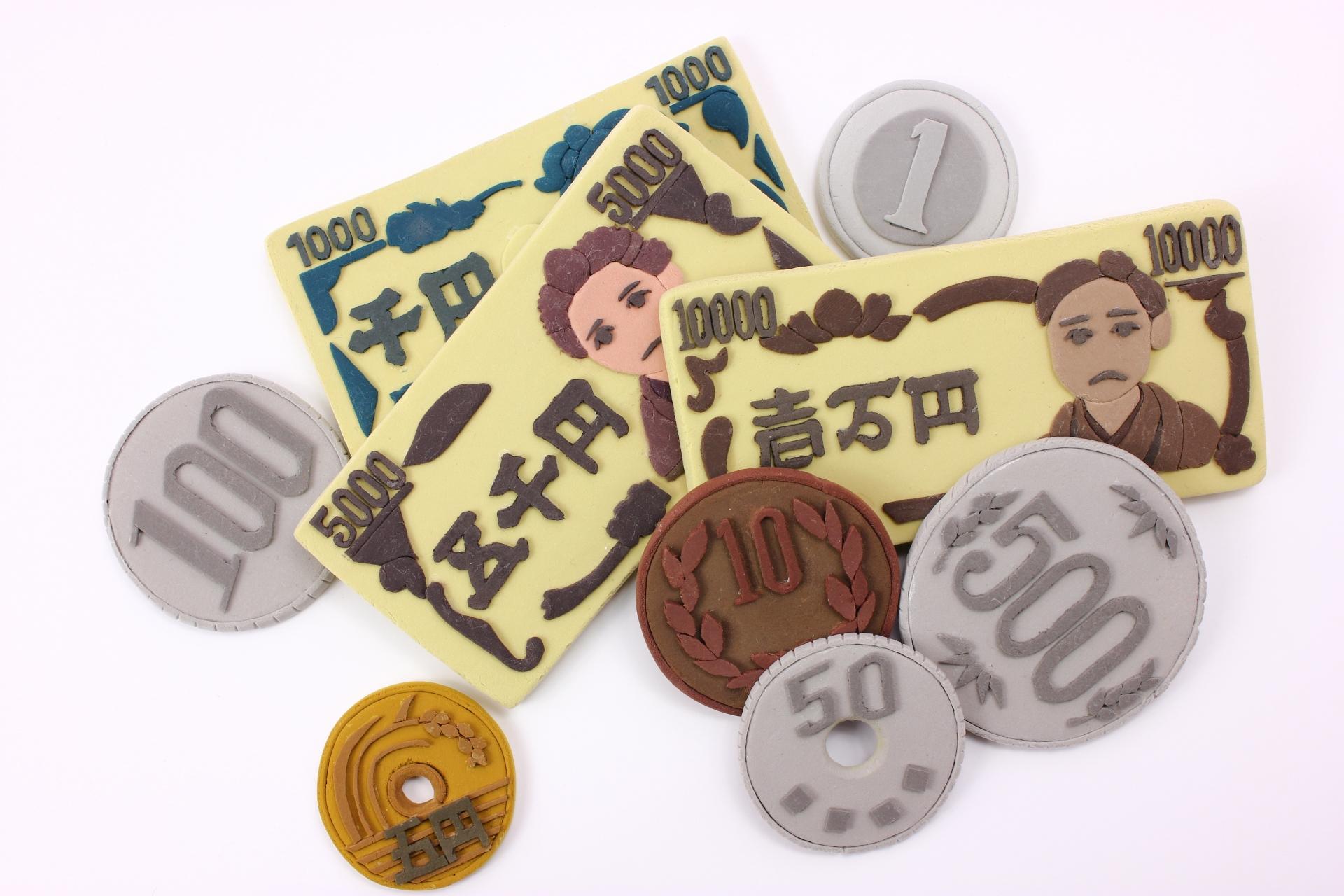 日本にとって最後の新紙幣発表?