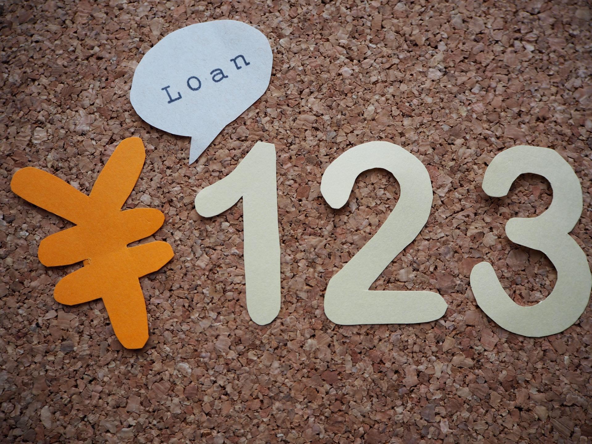 借金返済の考え方
