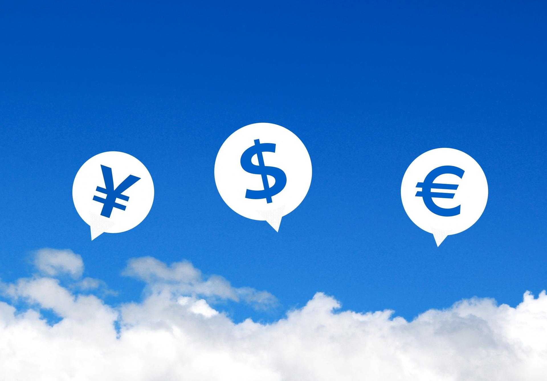 日本の財務諸表はなんで1,000円単位とか100万単位なの?