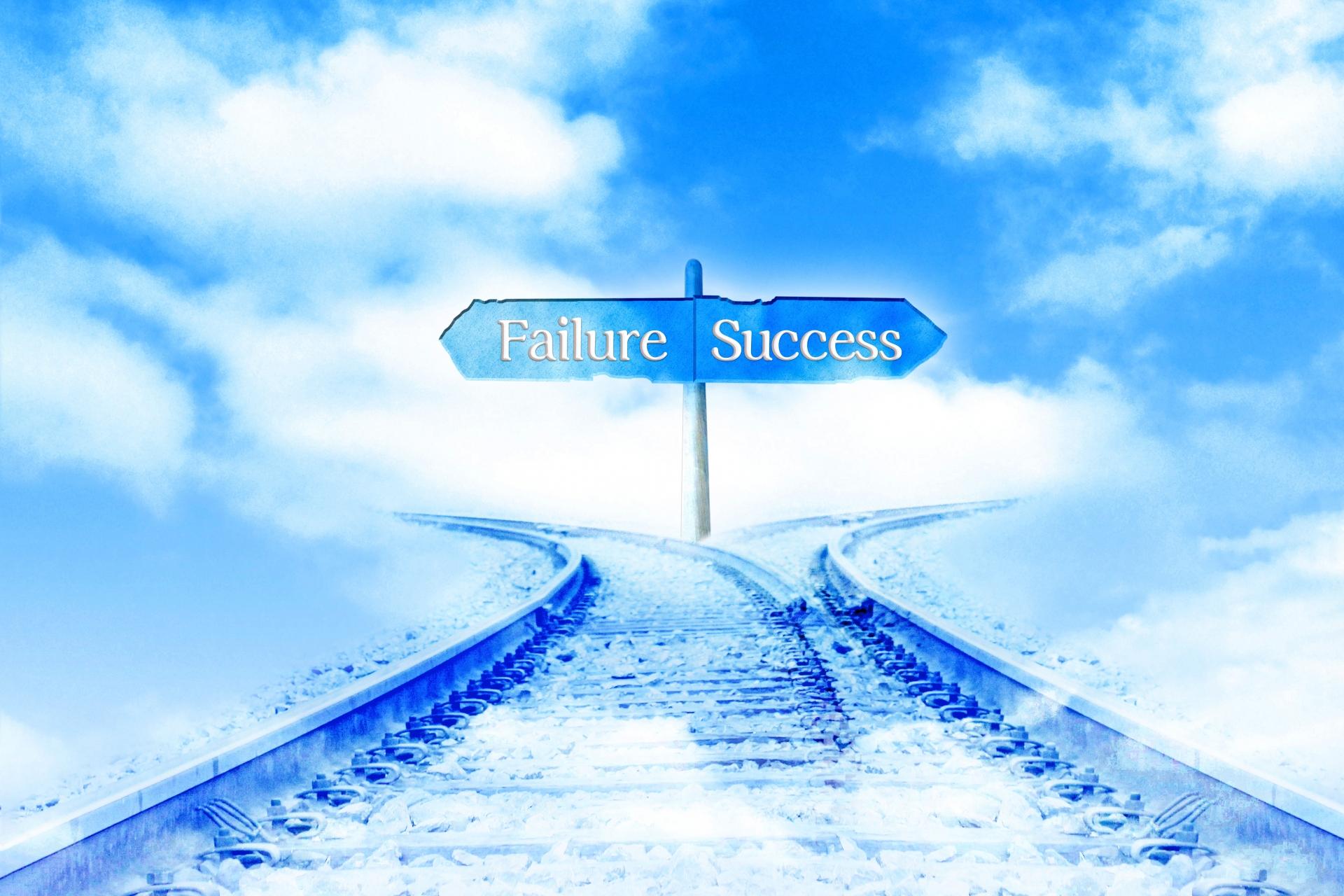 ファイナンシャルプランに希望を与える5つのステップ 5.諦める