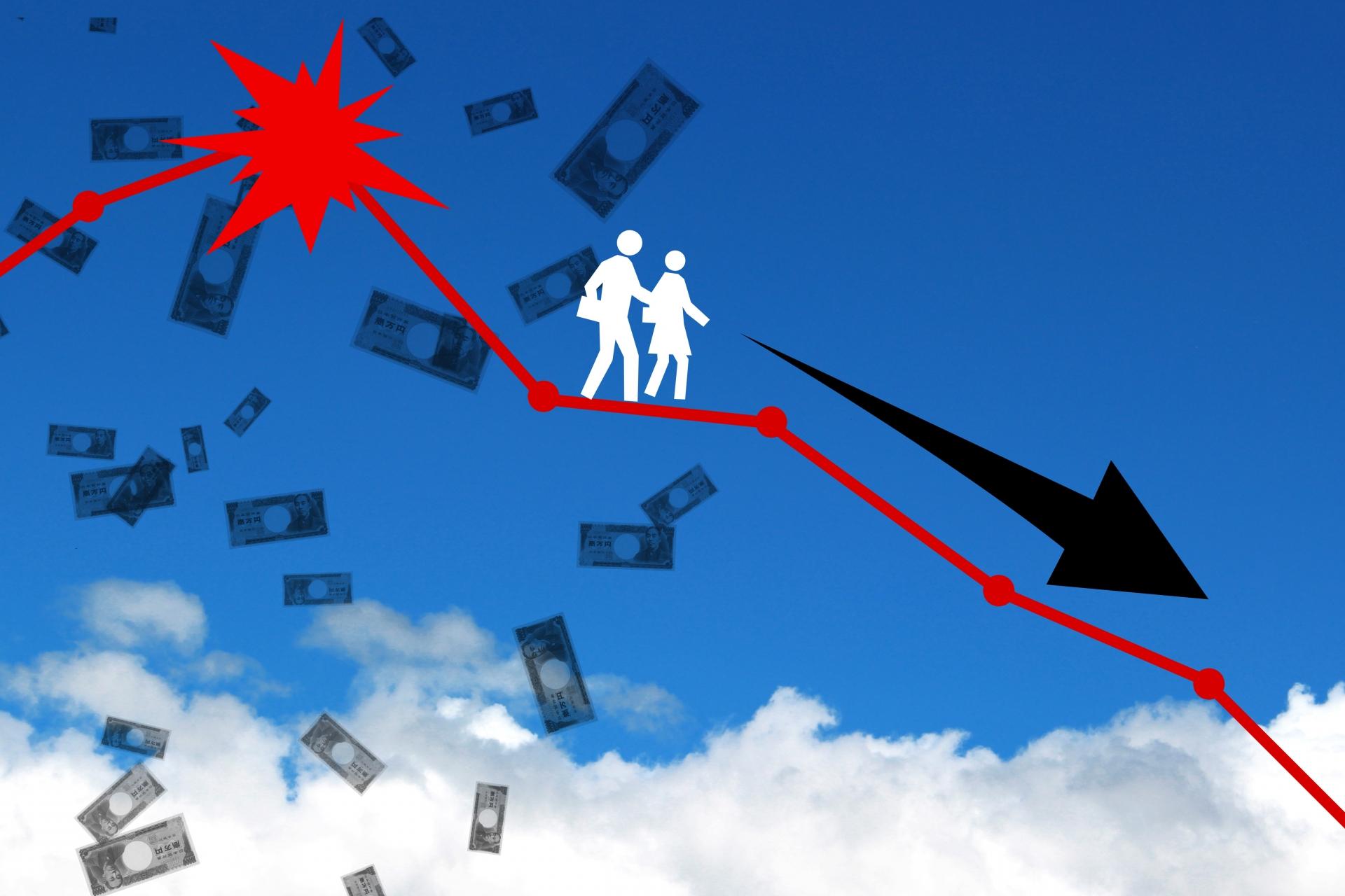 毎月分配型投資信託が人気回復?その理由と問題点