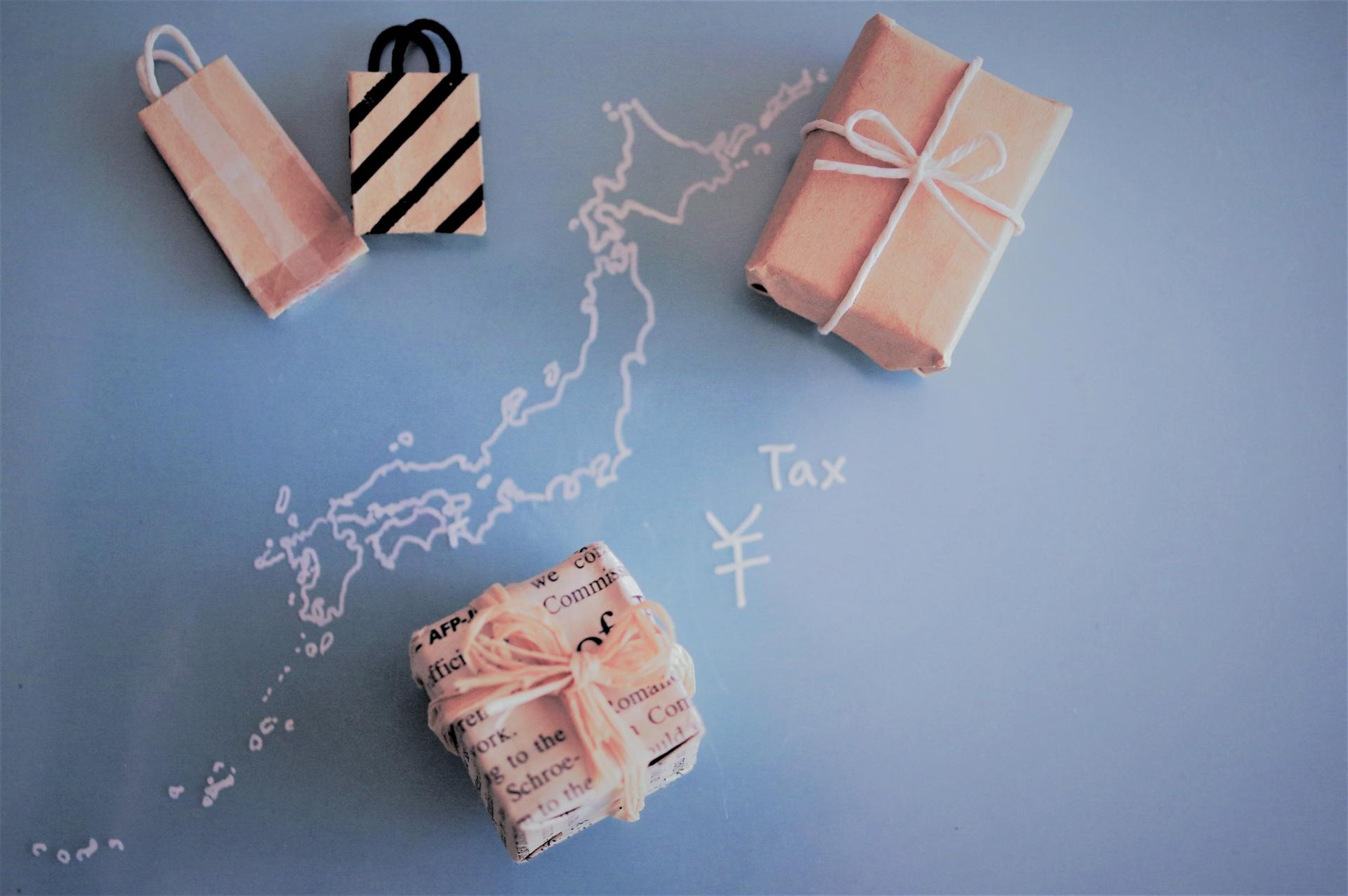 ふるさと納税返礼品おせち発送停止。寄付の返礼品に義務ってあるの?
