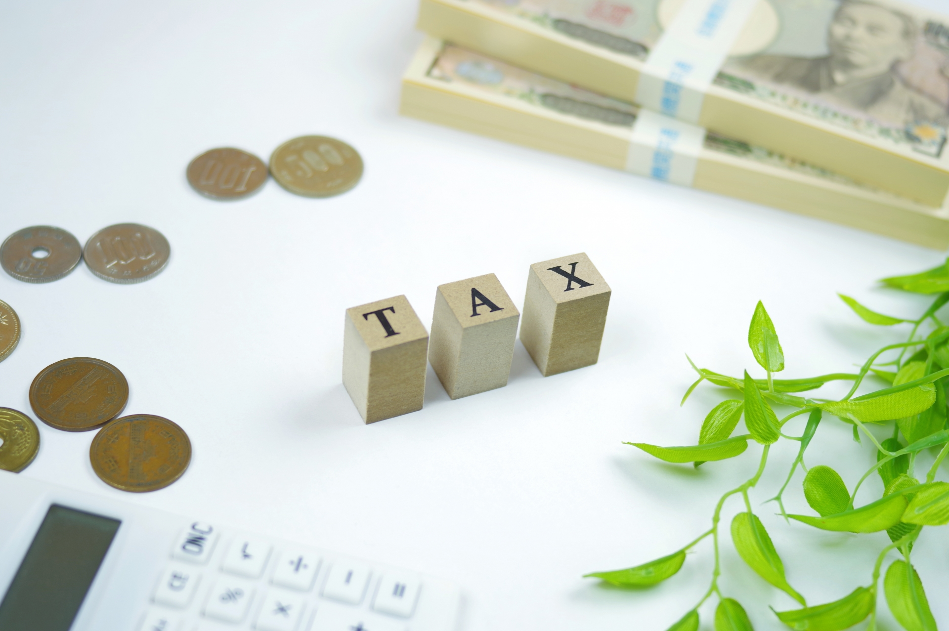 消費税って何に使われてるの?