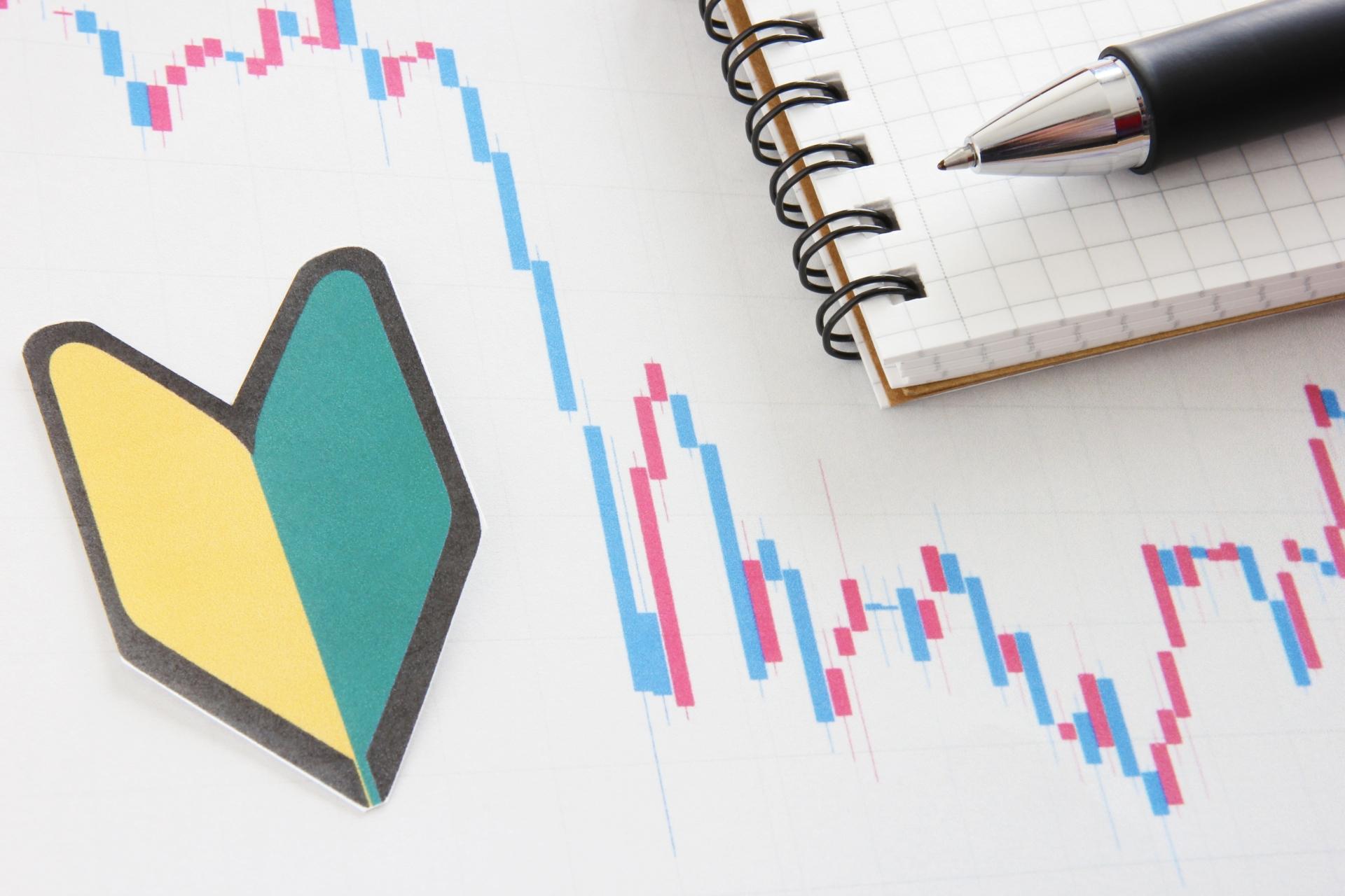 資金ナシ、経験ナシ、才能ナシで投資(Team7%)できますか?