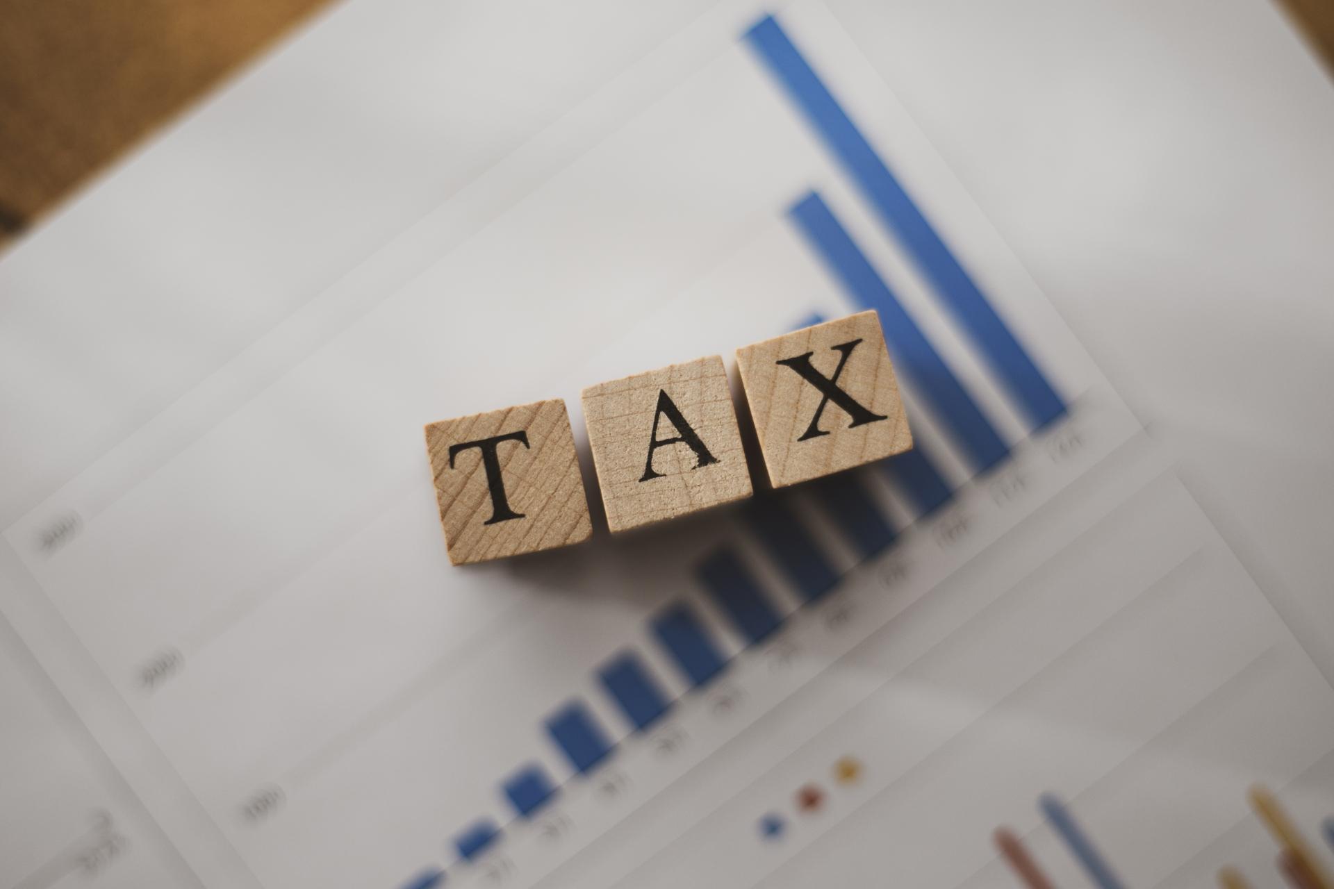 2020年から適用される税制改正まとめ