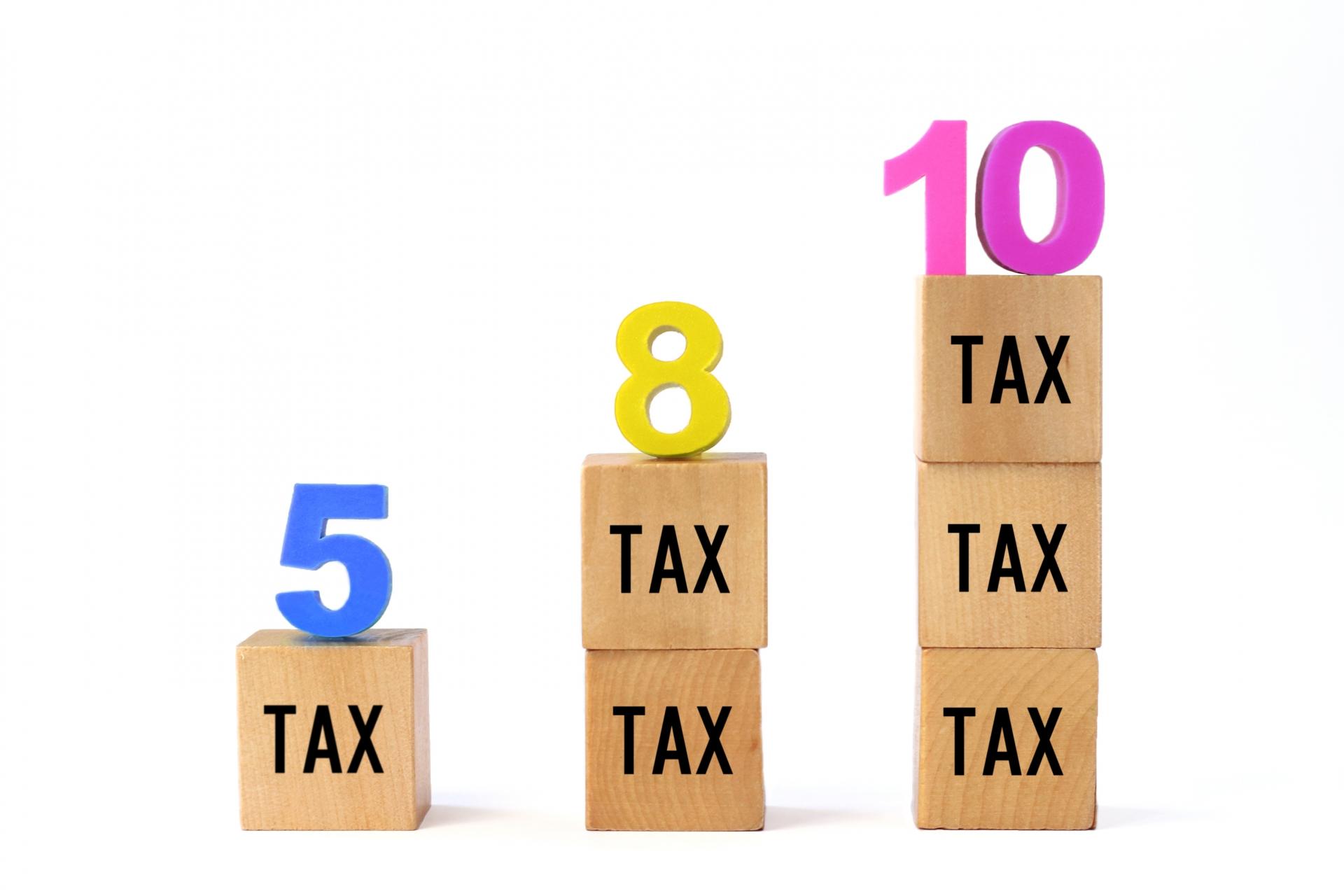 国が消費税増税をしたい本当の理由