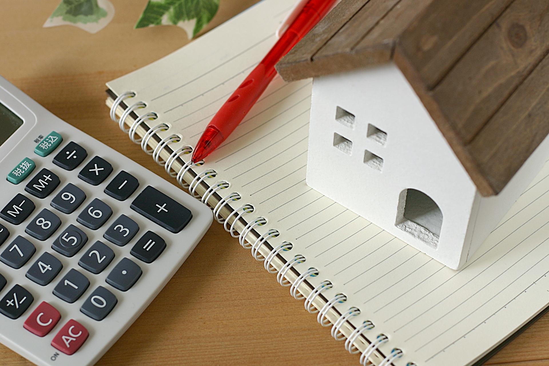 住宅ローンの生命保険金受取時に税金がかかる!?