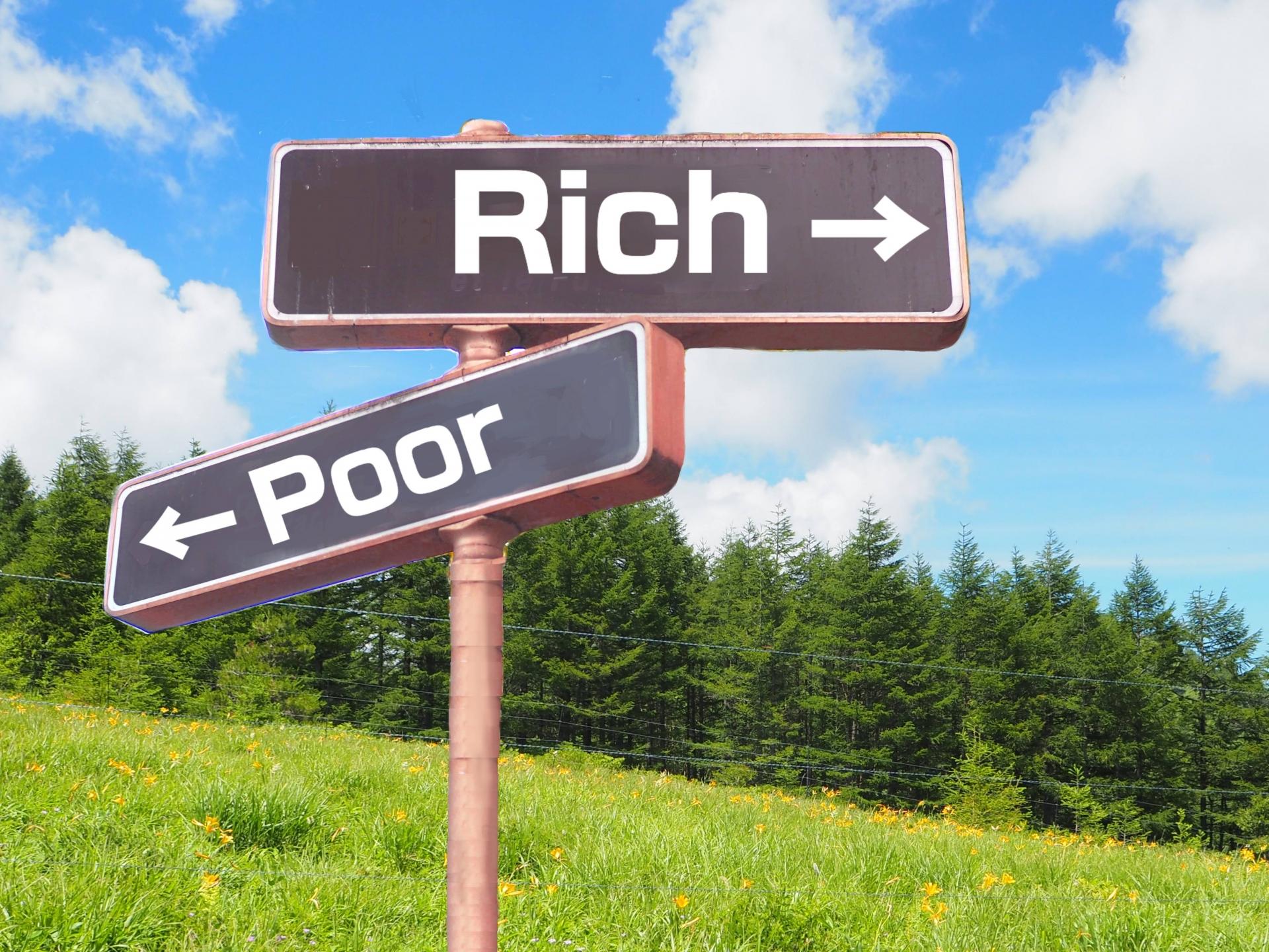 ボーナス(特別定額給付金)のお金持ちになる使い方、貧乏になる使い方