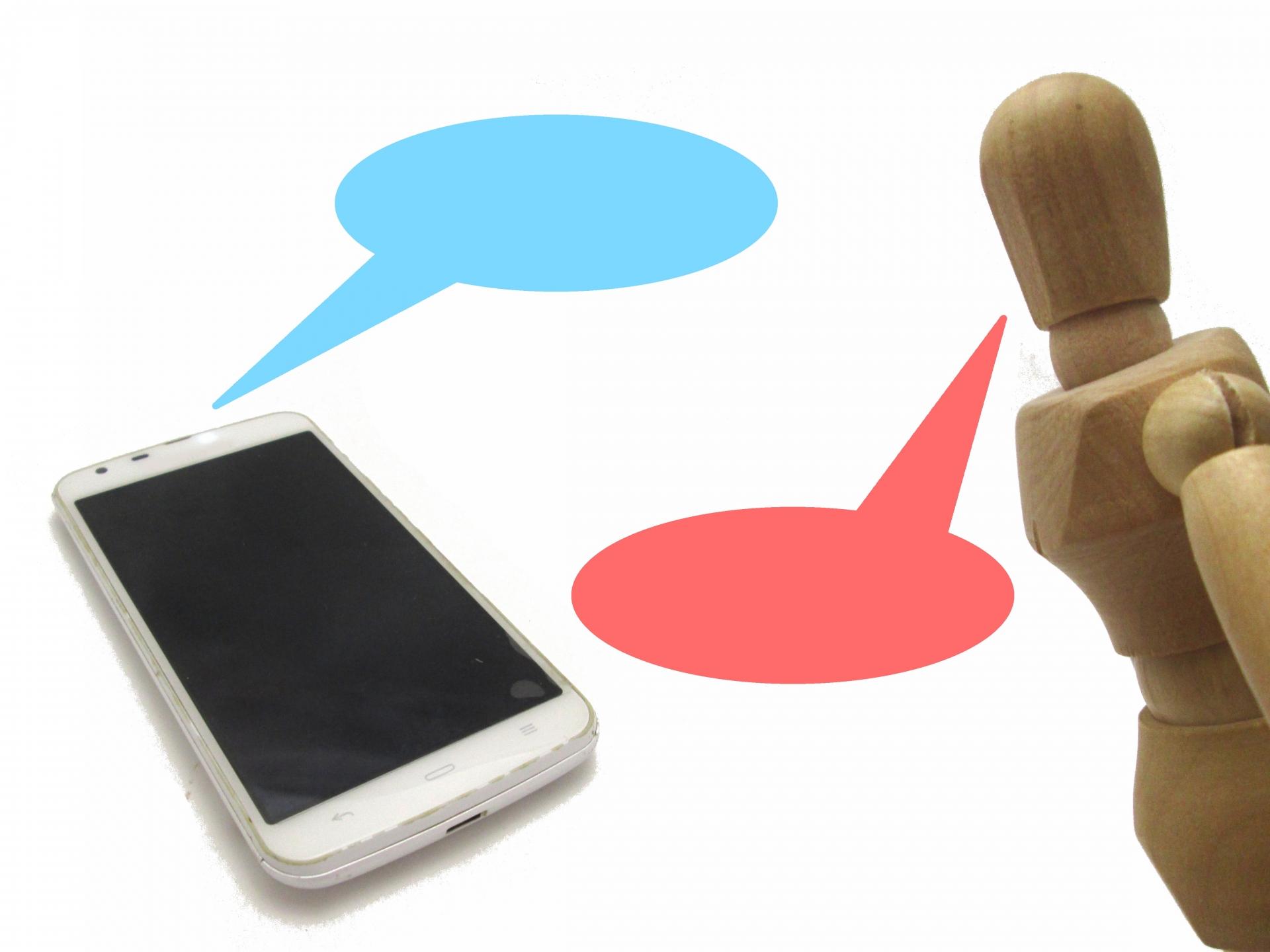 音声入力使ってますか?Hey Siriのすすめ