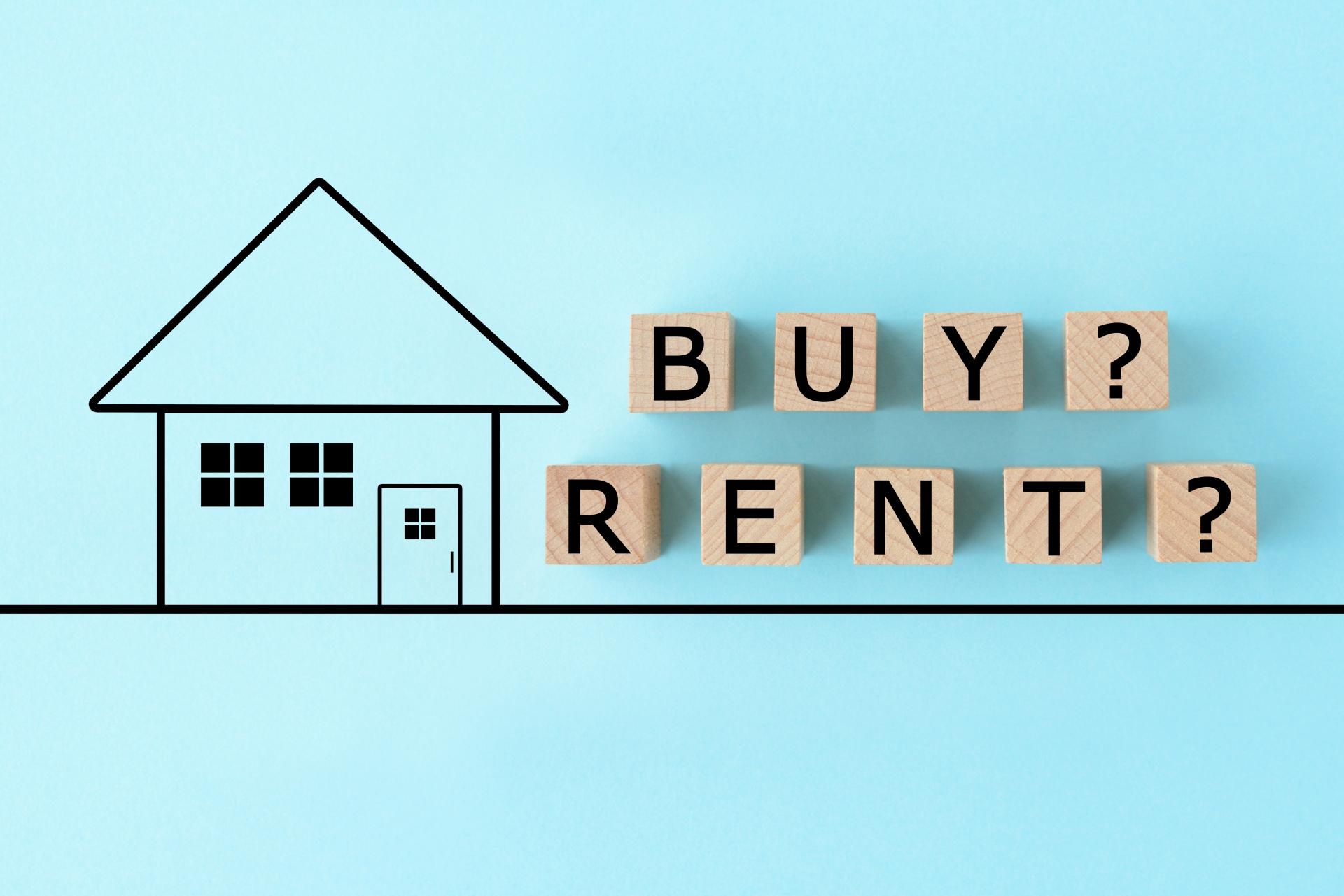 持ち家と賃貸なら賃貸がお得!ではない。賃貸住まいに必須な1つの技術