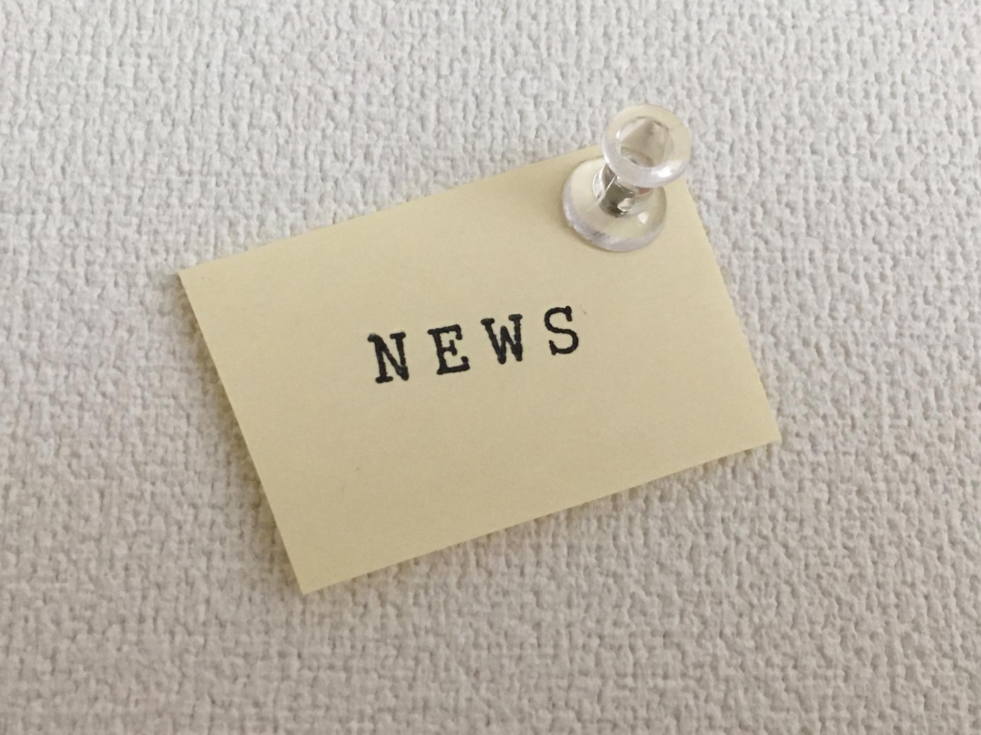 【Tradistプレ講座】はじめてのトレード及び【会員制プログラム】Tradistの新規申込の一時停止のお知らせ