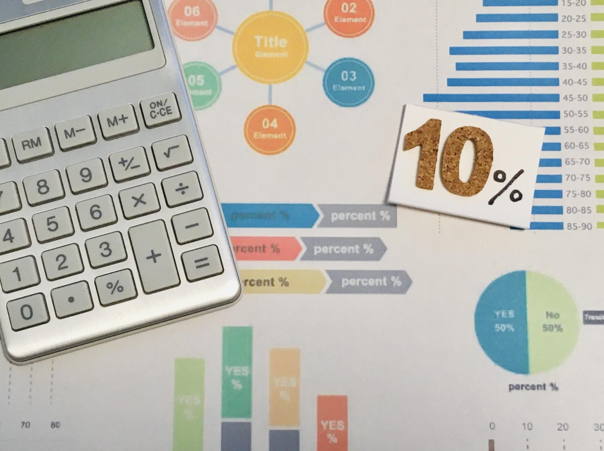 収入の10%を投資に回すだけで老後は安泰
