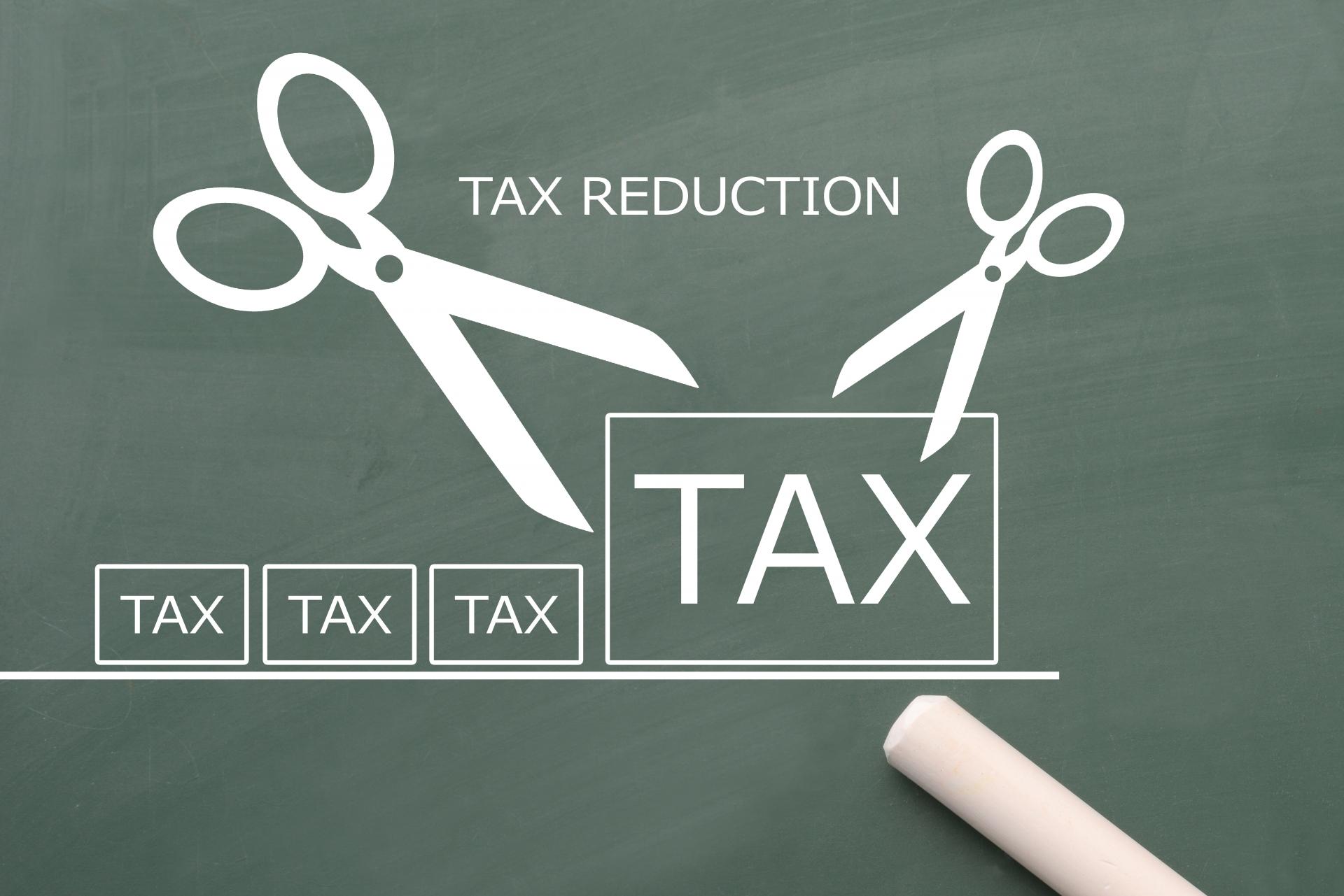 サラリーマンでは絶対に気づけない!節税を考えるときに重要な3つの視点
