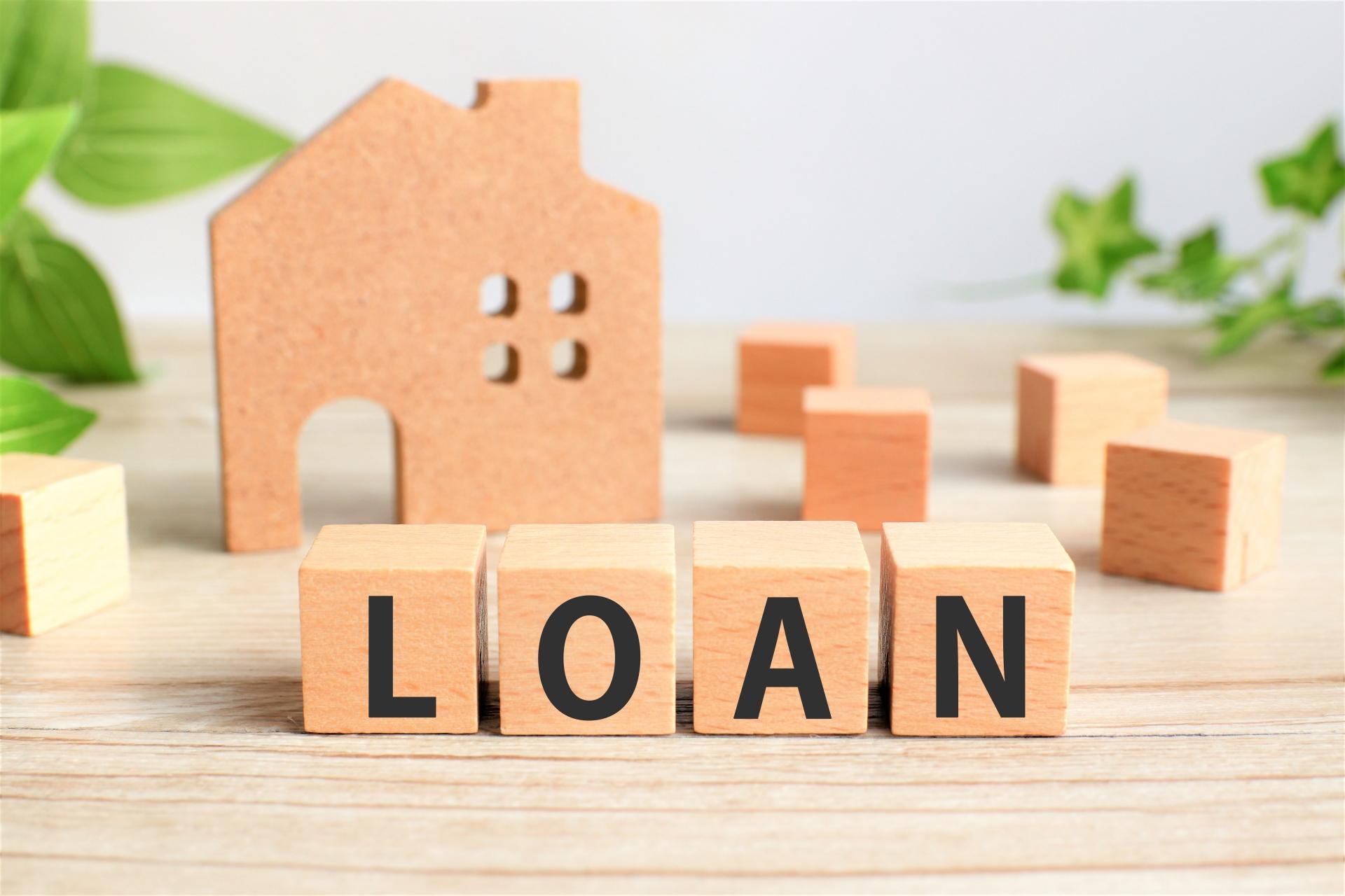 住宅ローン金利に変化あり。返済中の人、これから買う人の注意点