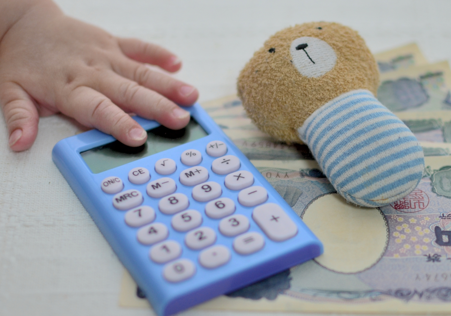 子供の老後資金はジュニアNISA80万円1回のみで準備できる!