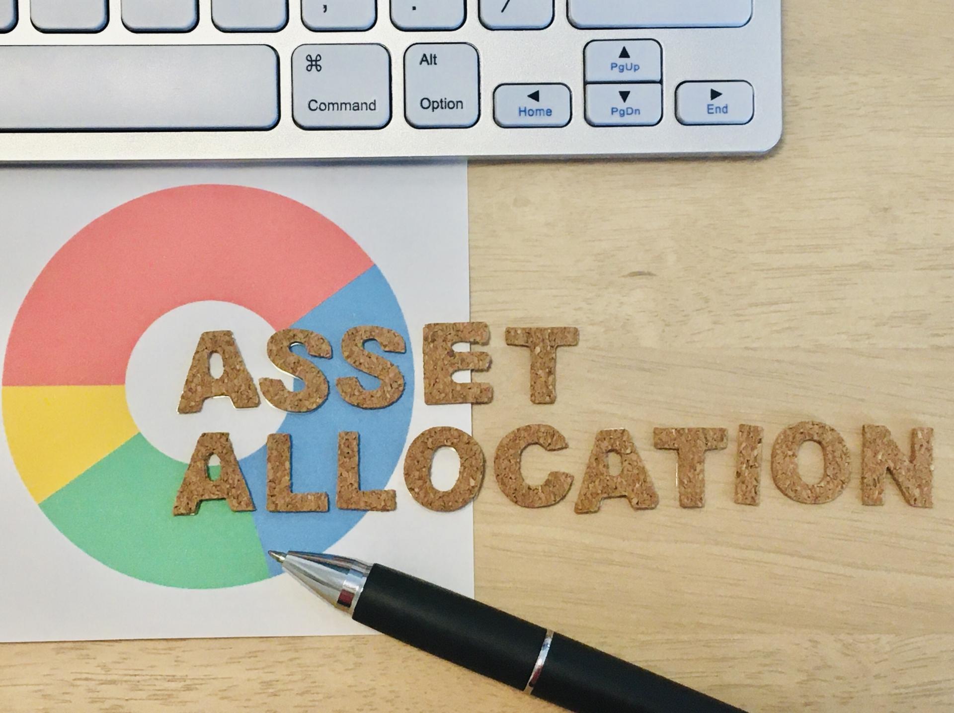 高配当株投資は株、金投資は金、アセットアロケーション投資は何に投資するの?