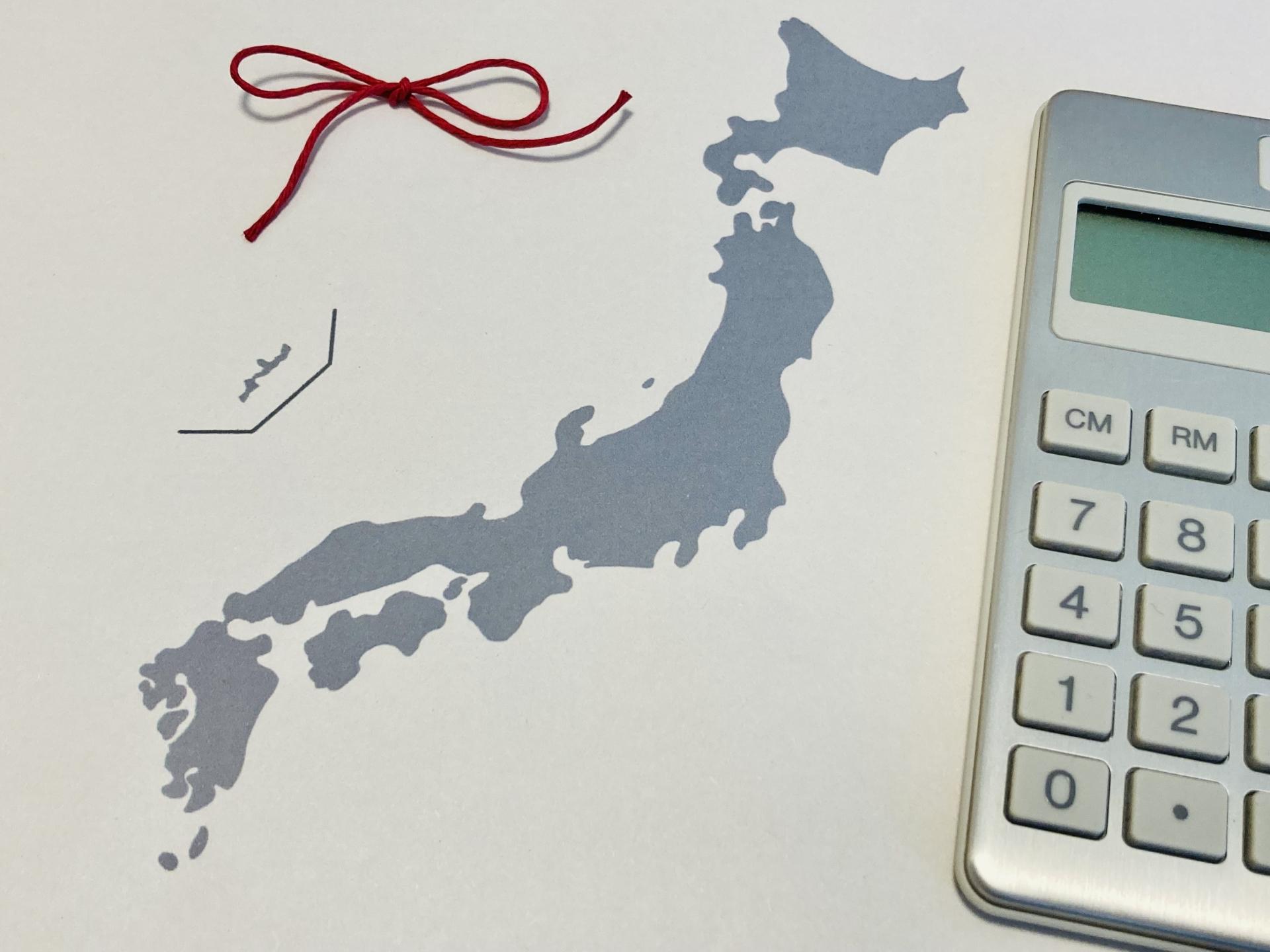 ふるさと納税、2022年の確定申告から手続き簡素化