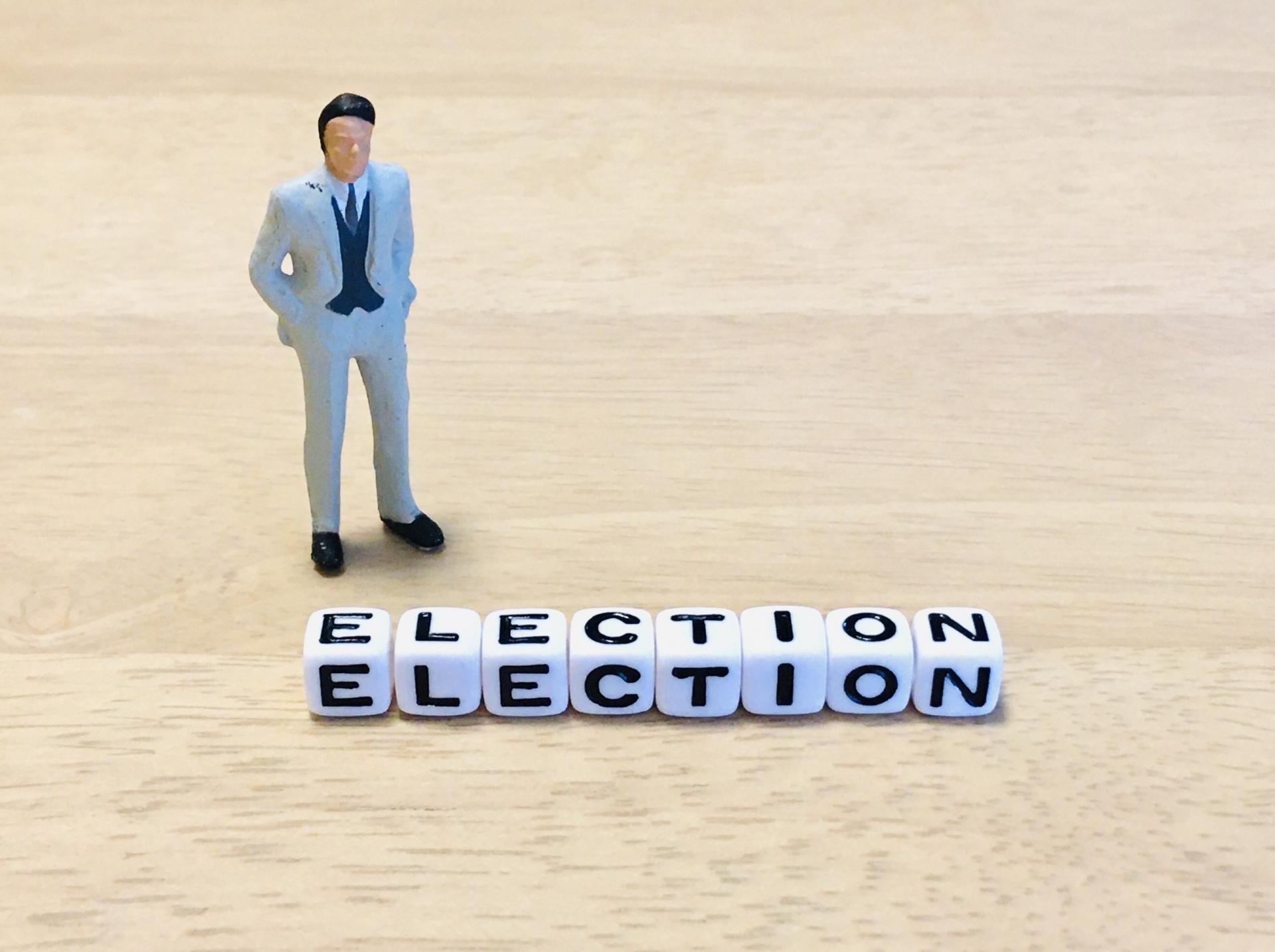 投資家目線で見る自民党総裁選